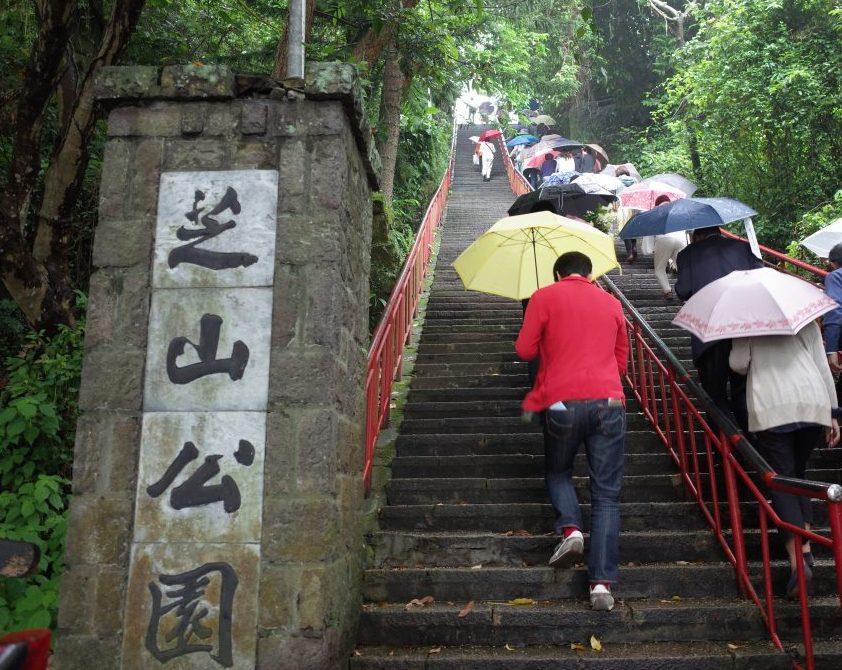 六氏先生のお墓に参拝し命がけの覚悟にふれる-台湾訪問記3