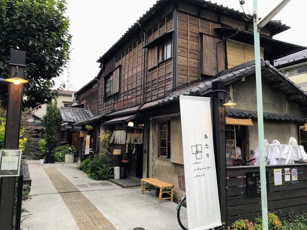 古きものが生み出す新しい価値を上野桜木あたりに見た