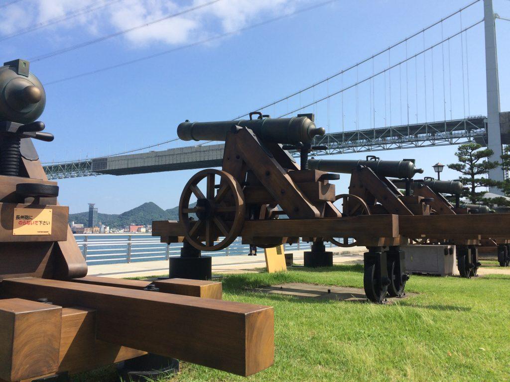 関門海峡での歴史的大事件が教えてくれた大切な意識