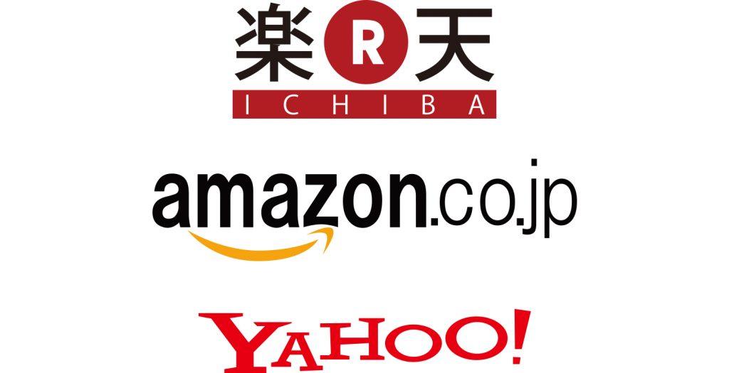 ネットショップにおける商圏の拡大とは?