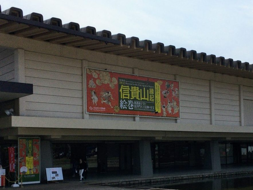 信貴山縁起絵巻に見る日本アニメのルーツ