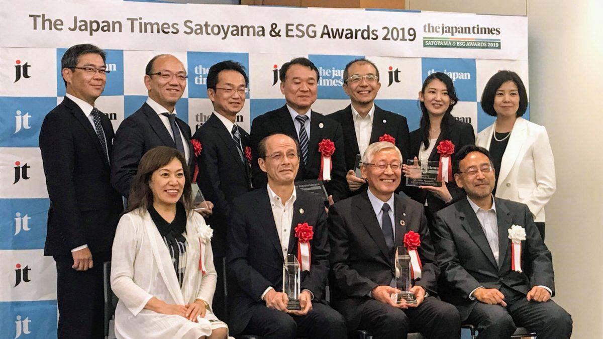 NPO活動でSatoyama優秀賞を受賞しました