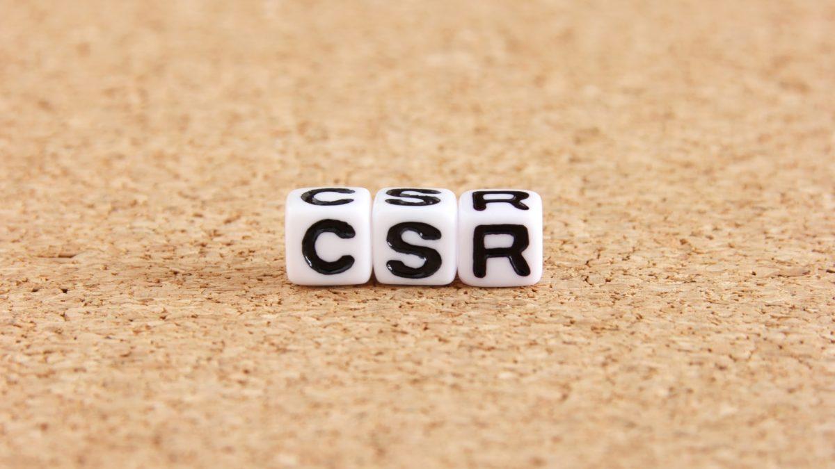 CSRはなぜ必要か?